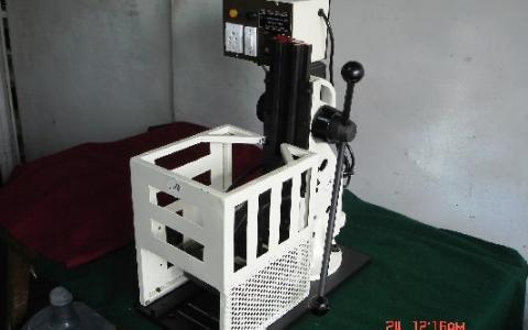 Meter Cover Extractor